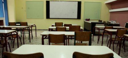 Σοκάρουν οι λεπτομέρειες για τον δάσκαλο της Βοιωτίας- Μοίραζε πορνογραφικό υλικό με παιδιά