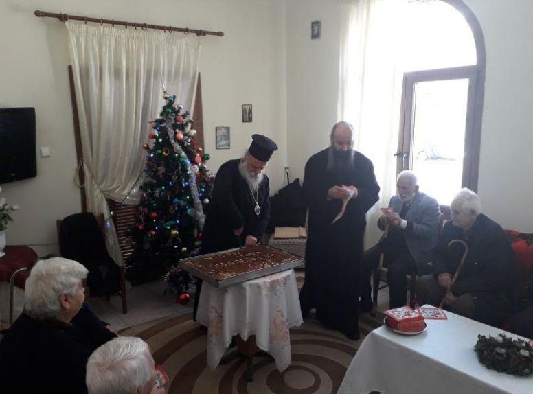 Κοπή Βασιλόπιτας στο Γηροκομείο της Μητροπόλεως