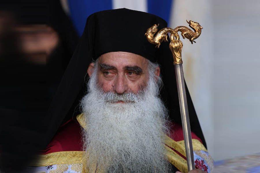 Εκοιμήθη ο Μητροπολίτης Σισανίου και Σιατίστης Παύλος