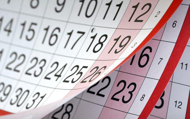 Αυτές είναι οι αργίες του 2019 – Πότε πέφτει το Πάσχα, ποιες πέφτουν Κυριακή, ποια είναι τα τριήμερα
