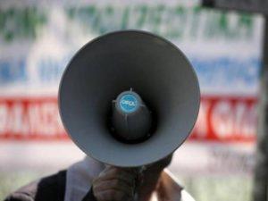Συγκέντρωση διαμαρτυρίας στη Διεύθυνση Πρωτοβάθμιας Εκπαίδευσης Γρεβενών για την άμεση απόσυρση του νομοσχεδίου