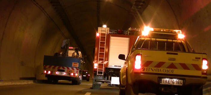 Εγνατία Οδός: Φωτιά σε ΙΧ μέσα στη σήραγγα Ανθοχωρίου