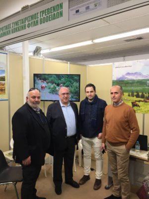 Παρουσία του Αγροτικού Συνεταιρισμού Γρεβενών στην 11η Διεθνή Έκθεση για την Κτηνοτροφία και Πτηνοτροφία ZOOTECHNIA 2019