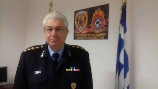 Νέος Διοικητής Πυροσβεστικής στην Δυτική Μακεδονία, ο Ανδρέας Παπαζαχαρίας