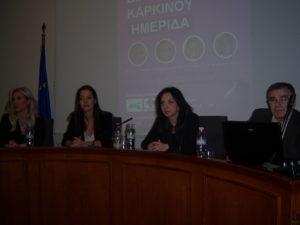 Γρεβενά: Ενημερωτική ημερίδα με θέμα: Πρόληψη και έγκαιρη διάγνωση καρκίνου (Βίντεο – Φωτογραφίες)