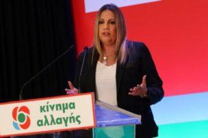 Στα Γρεβενά θα βρίσκεται την Κυριακή η πρόεδρος του ΚΙΝ.ΑΛ. Φώφη Γεννηματά
