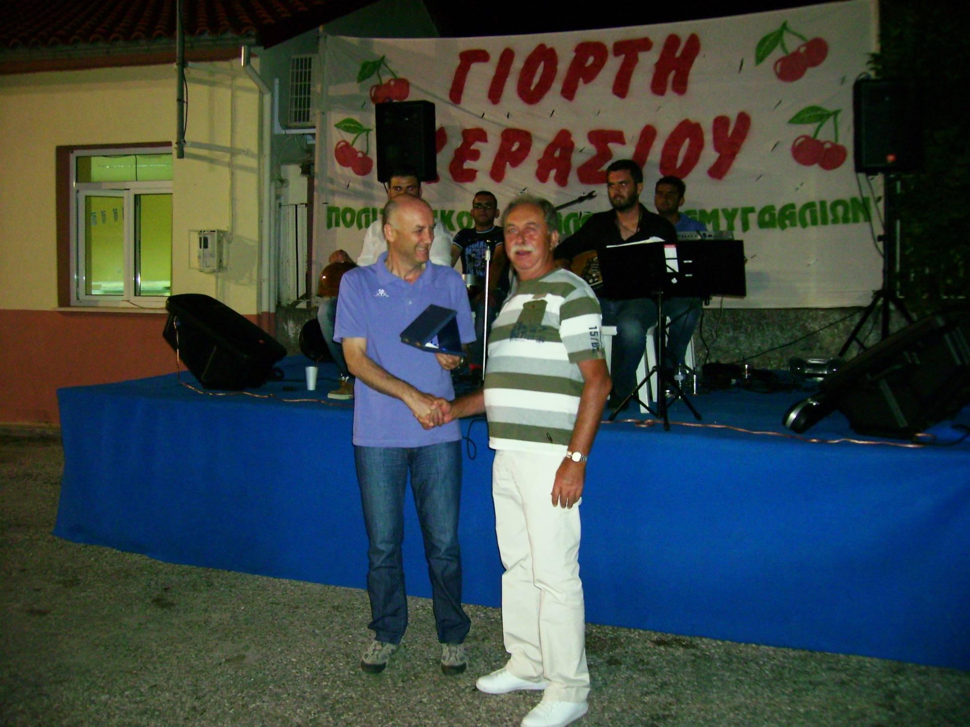 Με μεγάλη επιτυχία πραγματοποιήθηκε και η δεύτερη εκδήλωση της 17ης Γιορτής κερασιού