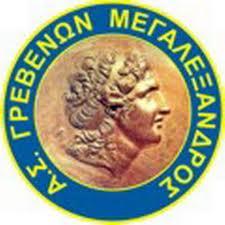 Συγχαρητήρια του Αντιπεριφερειάρχη στον «ΜΕΓΑΛΕΞΑΝΔΡΟ»