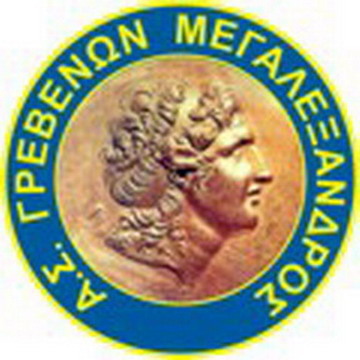 Συγχαρητήριο μήνυμα του Αντιπεριφερειάρχη Γρεβενών στον Αθλητικό Σύλλογο ΄΄ΜΕΓΑΛΕΞΑΝΔΡΟ΄΄