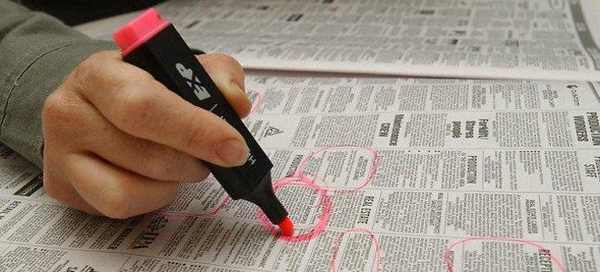 Απίστευτες αγγελίες στις εφημερίδες-Ανταλλάσσουν το σπίτι τους για μισή άδεια ταξί!