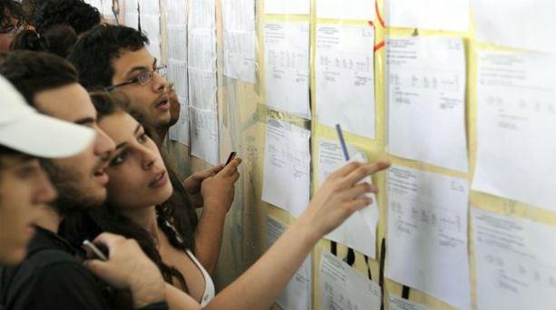 Ανακοινώνονται οι βαθμολογίες των Πανελλαδικών Εξετάσεων την Παρασκευή