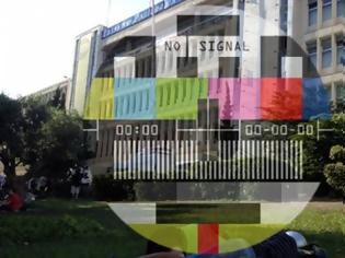 Οι εργαζόμενοι της Τοπικής Αυτοδιοίκησης Γρεβενών καταγγέλλουν το κλείσιμο της ΕΡΤ
