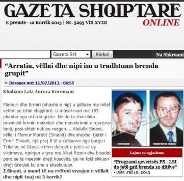 """Ήπειρος: """"Οι δραπέτες μπαινοβγαίνουν στην Αλβανία"""" – Τι αποκαλύπτει ο θείος του Μάριαν Κόλα!"""