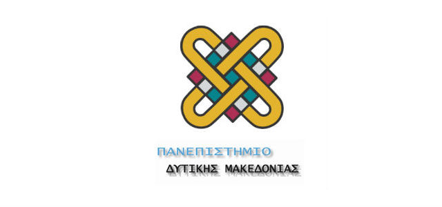 Πανεπιστήμιο Δυτικής Μακεδονίας : Παράταση εγγραφών Θερινού Σχολείου 2013