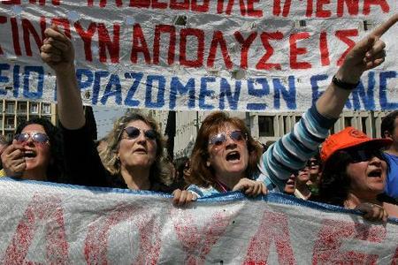 Το εργατικό κέντρο Γρεβενών καταγγέλλει την Κυβέρνηση για τις απολύσεις
