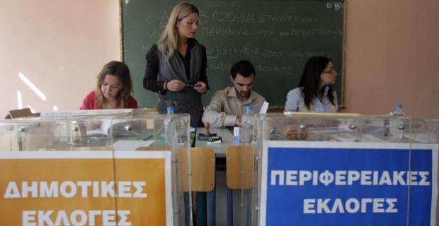 Στις 18 και 25 Μαΐου 2014 οι δημοτικές εκλογές