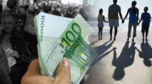 Υποβολή αιτήσεων για την καταβολή των οικογενειακών επιδομάτων του έτους 2013