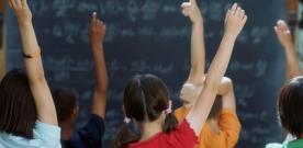 Γρεβενά: Η πρωτοβάθμια εκπαίδευση για τους εκπαιδευτικούς