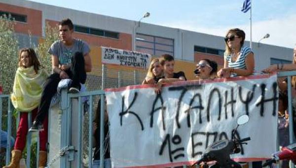 Ο Σύλλογος γονέων  Επαλ Ελληνικού καταγγέλλει την κατάργηση των ειδικοτήτων από την μέση τεχνική εκπαίδευση