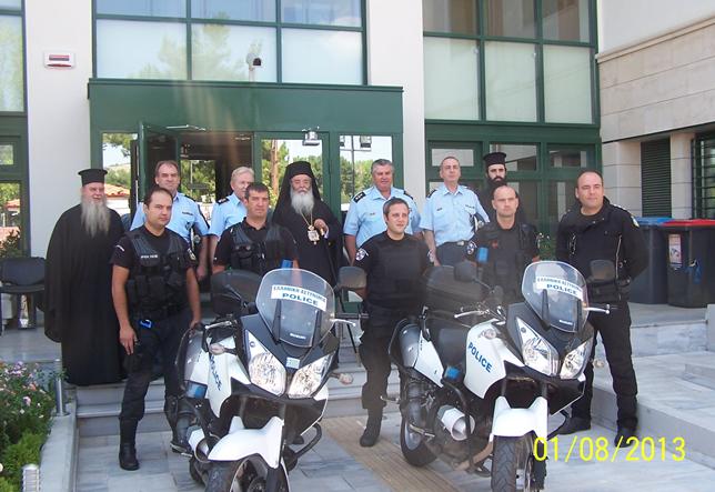 Δωρεά της Ιεράς Μητρόπολης Σερβίων & Κοζάνης προς την Αστυνομική Διεύθυνση Κοζάνης