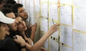 Οι επιτυχόντες των Γρεβενών στις Πανελλήνιες εξετάσεις