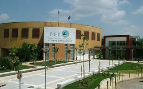 Ο αριθμός υπαλλήλων και εκπαιδευτικού προσωπικού σε Πανεπιστήμιο και ΤΕΙ Δ. Μακεδονίας – 1756 διοικητικοί – και όχι μόνο – υπάλληλοι από το σύνολο των Τριτοβάθμιων Εκπαιδευτικών Ιδρυμάτων θα τεθούν σε διαθεσιμότητα