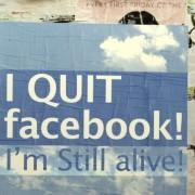 Πώς κόβεται το facebook;