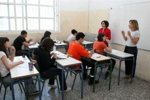 Γρεβενά: Πρόσκληση υποψηφίων αναπληρωτών και ωρομισθίων από τους κλάδους ΕΕΠ και αναπληρωτών ΕΒΠ για τις ΣΜΕΑΕ και τα ΚΕΔΔΥ σχολικού έτους 2013-2014