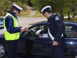 Εντατικοί τροχονομικοί έλεγχοι πραγματοποιήθηκαν από τις Υπηρεσίες Τροχαίας της Γενικής Περιφερειακής Αστυνομικής Διεύθυνσης Δυτικής Μακεδονίας, κατά την εορταστική περίοδο του Πάσχα