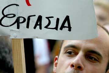 Καστοριά :Τέσσερις συμβάσεις για την ανεργία