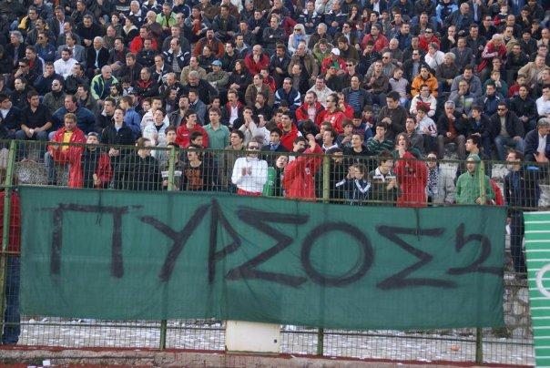 Αθλητικά σφηνάκια :Το γήπεδο της Κιβωτού και το «παρασκήνιο» στην ομάδα του Πυρσού