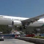 Η προσγείωση του τρόμου στη Σκιάθο [βίντεο]