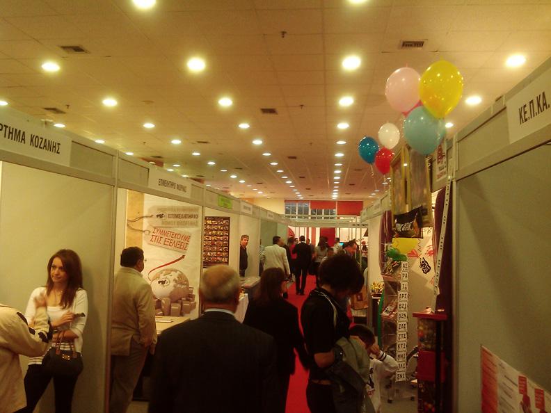 Ανοίγουν οι πύλες για την 29η Έκθεση Δυτικής Μακεδονίας