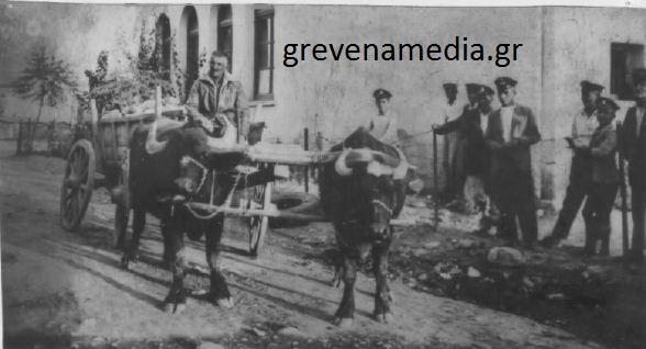 Γρεβενά :Φωτογραφία του 1934… από τη συγκοινωνία της πόλεως!!!