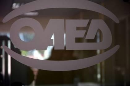 ΟΑΕΔ: Αρχές Οκτωβρίου ξεκινούν οι αιτήσεις για το εποχικό επίδομα
