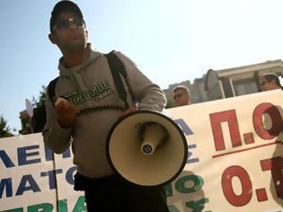 Σύλλογος Εργαζομένων Ν. Γρεβενών: Στάση εργασίας την Τρίτη 3-9-2013