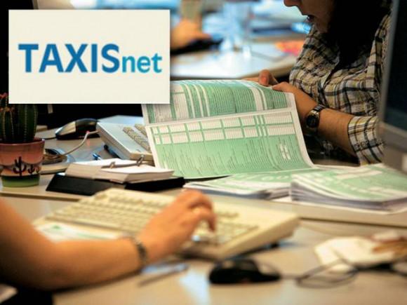 Άνοιξε η πλατφόρμα για τις φορολογικές δηλώσεις – Ποιες είναι οι μεγάλες παγίδες