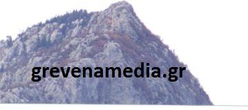 Σπήλαιο Γρεβενών: Η μορφή του ΔΙΑ στα βράχια του όρους Όρλιακα!
