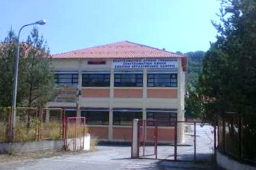 Οι ειδικότητες για το ΙΕΚ Γρεβενών και για τη ΣΕΚ Γρεβενών  για το σχολικό έτος 2013-14