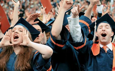 Δωρεάν φοίτηση σε κορυφαία κρατικά ιδρύματα