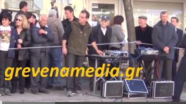 Έγινε κι αυτό στα Γρεβενά. Παρέλαση …  με D.J. τελετάρχη !!! (video)