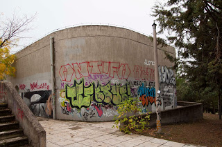 Έγραψαν με συνθήματα και το ΤΕΙ Δυτικής Μακεδονίας στη Κοζάνη (Φώτο)