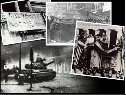Επιστολή προς μαθητές και μαθήτριες – 40 χρόνια από την εξέγερση του Πολυτεχνείου