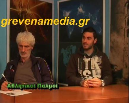 Ο παλαίμαχος παίκτης του πυρσού Κώστας Κωτσατίσογλου και ο ποδοσφαιριστής Στέφανος Σκέντος στο super28 (video)