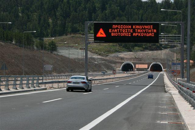 Αυτοσχέδιοι αγώνες ταχύτητας στην Εγνατία οδό! Βεβαιώθηκαν στην Κοζάνη 10 παραβάσεις