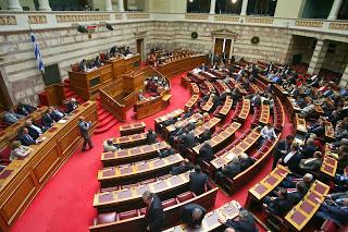 Πέρασε η τροπολογία στη βουλή για την εξεταστική σε όλα τα μαθήματα για όλους τους φοιτητές