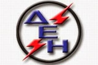 Διακοπή ηλεκτρικού ρεύματος την Κυριακή σε πέντε χωριά