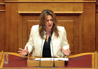 Κατάθεση Τροπολογίας από τη Βουλευτή Καστοριάς Μαρία Αντωνίου που αφορά την εξαίρεση από το φόρο πολυτελείας των εγχώριων παραγόμενων γουνοποιητικών προϊόντων
