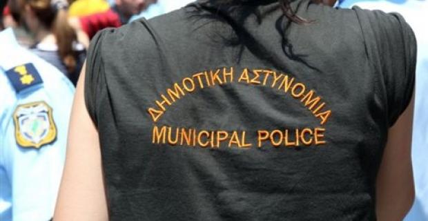 Δημοτικοί Αστυνομικοί: Έτσι θα γίνει η μετακίνησή τους – Όλη η εγκύκλιος