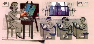 Η προστάτιδα των μαθητών…